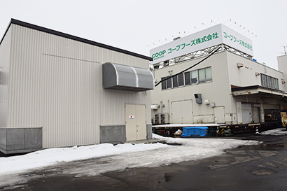 コープフーズ、石狩工場にBCP対策設備 停電時でも生産継続へ