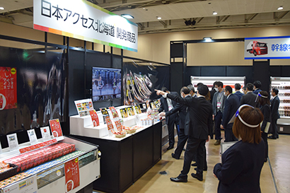 日本アクセス北海道、20周年記念展示商談会 開発商品の魅力訴求