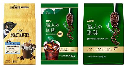 コーヒー・コーヒー用クリーム特集:UCC上島珈琲 インサイト深掘り