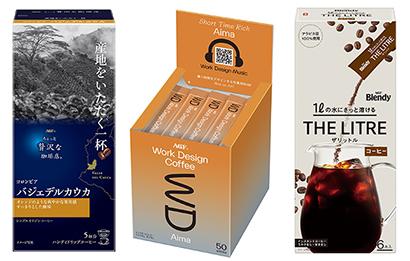 コーヒー・コーヒー用クリーム特集:味の素AGF エシカル消費推進