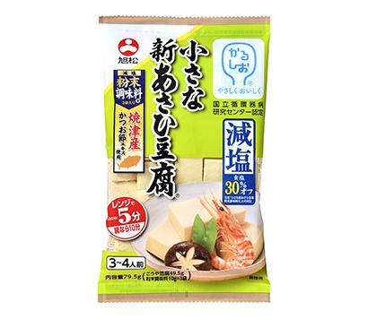 かるしお特集:旭松食品 限りなくゼロの新製法 減塩生活をサポート