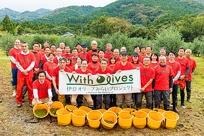J-オイルミルズら3社、伊豆産オリーブ商品化が評価 農地利用最適化で最優秀賞