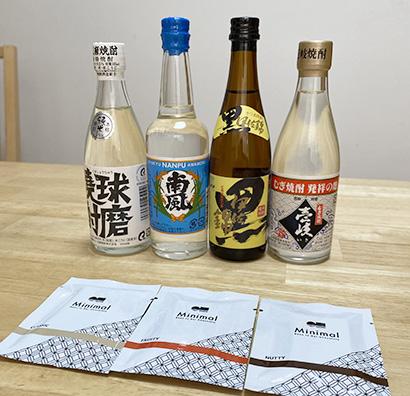 日本酒造組合中央会、チョコと好相性提案 バレンタインに焼酎を