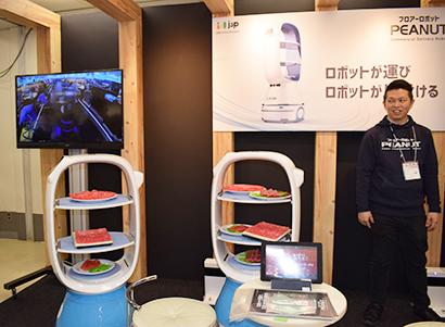 焼肉ビジネスフェアに初登場した配膳ロボット
