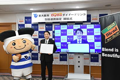 ダイドードリンコ、スポーツなど3分野で東大阪市と包括連携