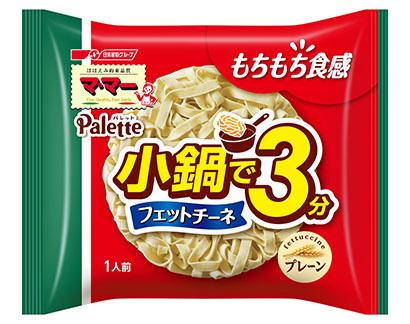日清フーズ・春夏新商品 新ニーズに応える49品投入
