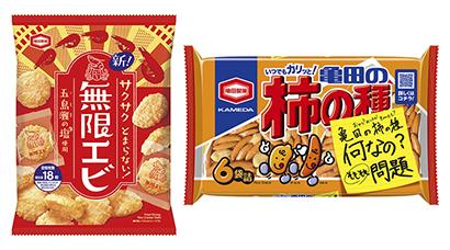 米菓特集:亀田製菓 つまみ系大幅伸長 主力「柿の種」話題喚起
