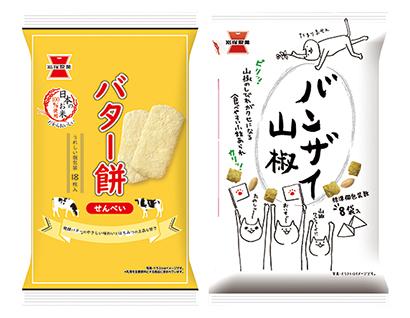 米菓特集:岩塚製菓 新生産体制を構築 強みのもち製品に注力