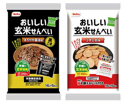 米菓特集:栗山米菓 「鬼滅」コラボ好調 前年超え200億円目指す