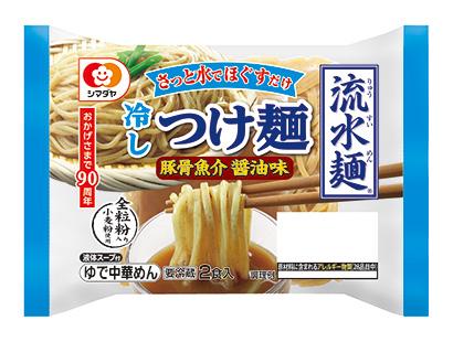 シマダヤ・家庭用新商品 「流水麺」や「鉄板麺」拡充
