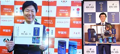 ネスレ日本、産地と消費者つなぐ「文通陶磁器」 サステナブル貢献も