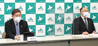 JA北海道中央会、パラレルノーカー発信強化 ホクレン、乳価交渉の早期妥結を