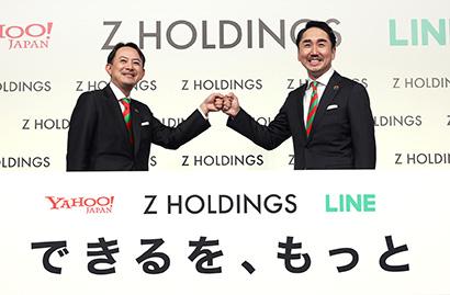 ZHDとLINEが統合 広告・販促・コマース重点 EC物販の国内トップ目指す