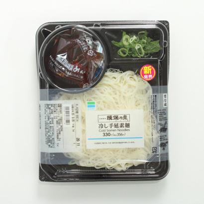 ファミリーマート、「揖保乃糸 冷し手延素麺」発売