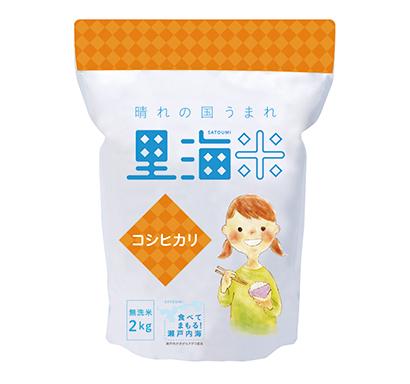 JAグループ国産農畜産物商談会:JAグループ岡山 カキがら活用「里海米」