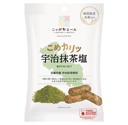 JAグループ国産農畜産物商談会:全国農協食品 米粉使用かりんとう