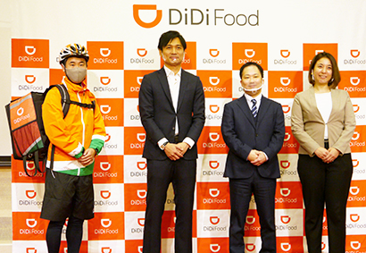DiDiFood、兵庫でサービス開始 広島・京都・名古屋進出も