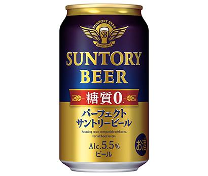 """サントリービール、糖質ゼロを""""ど真ん中""""に コロナ下の日常に提案"""