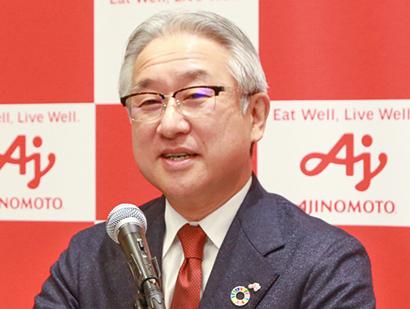 味の素社・西井孝明社長CEO 進むべきあるべき姿決める