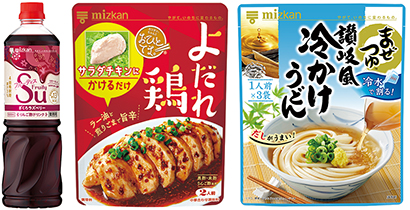 """ミツカン、春夏新9商品を発売 キーワードは""""簡単・おいしい・健康"""""""