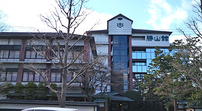 仙台勝山館、31日で営業終了 業績悪化が要因