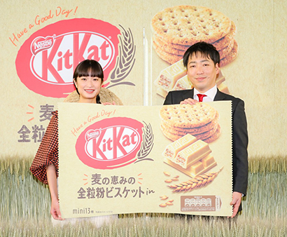 ネスレ日本、「キットカット」で継続イノベーション 高まる健康志向に対応