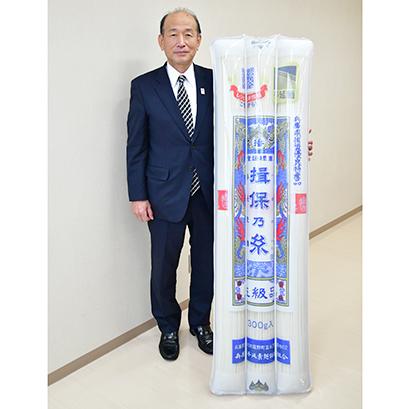 兵庫県手延素麺協同組合、21年揖保乃糸は2%増産・107万箱