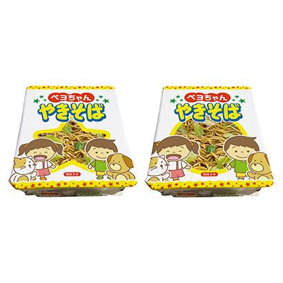 「ペヨちゃんやきそば」発売(まるか食品)