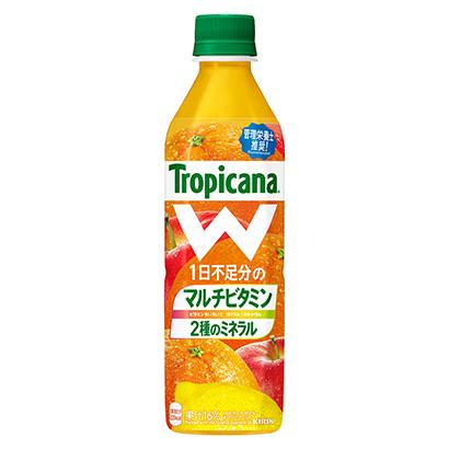 「トロピカーナ W オレンジブレンド」発売(キリンビバレッジ)