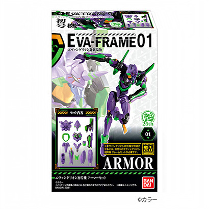 「EVA-FRAME:ヱヴァンゲリヲン新劇場版01」発売(バンダイ)
