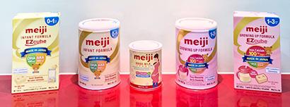 明治、ベトナムに新会社設立 乳幼児用粉ミルク事業拡大 持続成長と社会貢献を