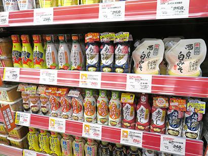 全国味噌特集:関西地区=好調続く大手メーカー 京都白味噌、年末年始は好調