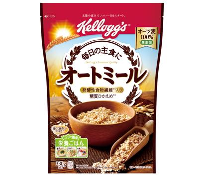 シリアル食品特集:日本ケロッグ 21年戦略、オートミール市場にも参入