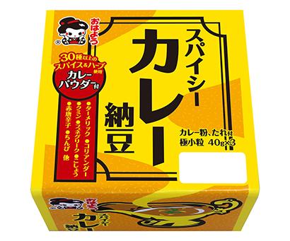 納豆特集:ヤマダフーズ 家庭用は伸長も業務用補えず