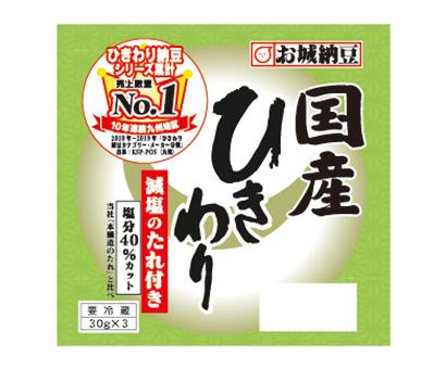 納豆特集:丸美屋 より高い納豆品質追求 生産技術を再構築