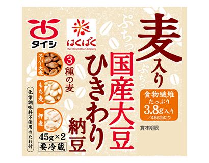 納豆特集:太子食品工業 レギュラー品が好調 ひきわりも伸長