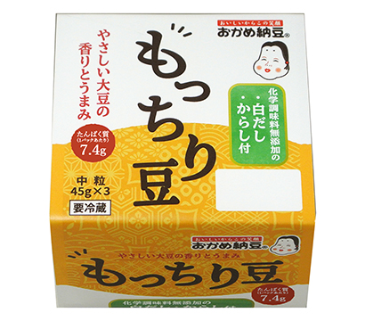 納豆特集:タカノフーズ 好調、盆・年末年始も前年超え