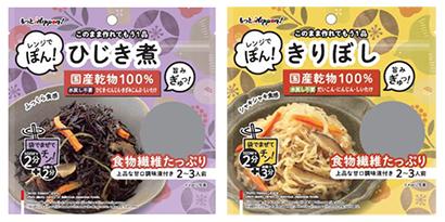 三菱食品、「レンジでぽん!」シリーズで簡便・時短ニーズに対応