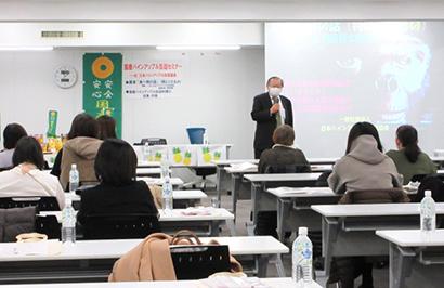 日本パインアップル缶詰協会、セミナーと食味評価を開催 「果物は嗜好品でない」