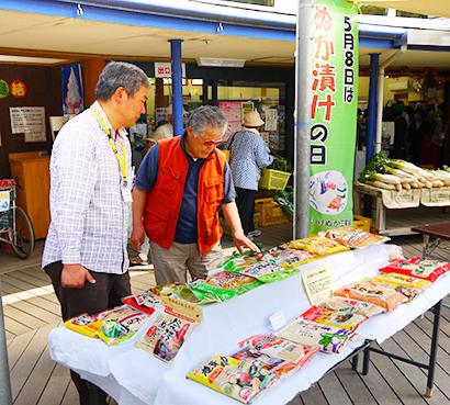 いりぬか・ぬか漬けの素特集:日本いりぬか工業会 さらなる普及拡大