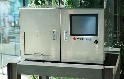 ヤマキ、鰹節の品質を定量・客観評価 IHIと検査装置を共同開発