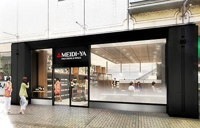 MEIDI―YA+PROVISIONS&WINES浦和1店舗外観イメージ画像