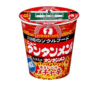 中部流通特集:即席麺メーカー動向=サンヨー食品 「タンタンメンメチャ辛」 味…