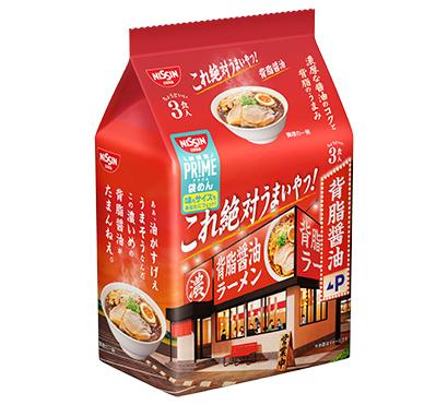 中部流通特集:即席麺メーカー動向=日清食品 主力3ブランド、周年に向け施策を