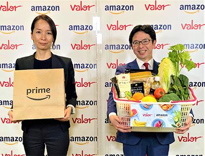 中部流通特集:バローHD、Amazon協業で今夏にも生鮮配送