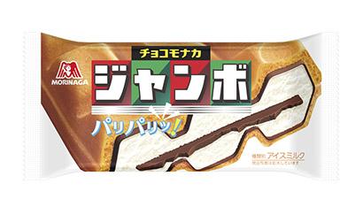 アイスクリーム特集:森永製菓 「バニラモナカジャンボ」技術進化で拡大へ