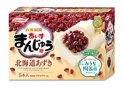 アイスクリーム特集:丸永製菓 「あいすまんじゅうずんだもち」大きな手応え