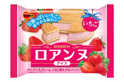 アイスクリーム特集:ブルボン 菓子技術で新価値を