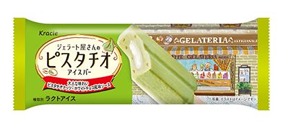 アイスクリーム特集:クラシエフーズ ノベルティーを強化 植物性アイテム拡充も