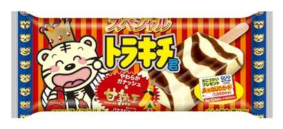 アイスクリーム特集:竹下製菓 「トラキチ君」に注力 スカイフーズを子会社化